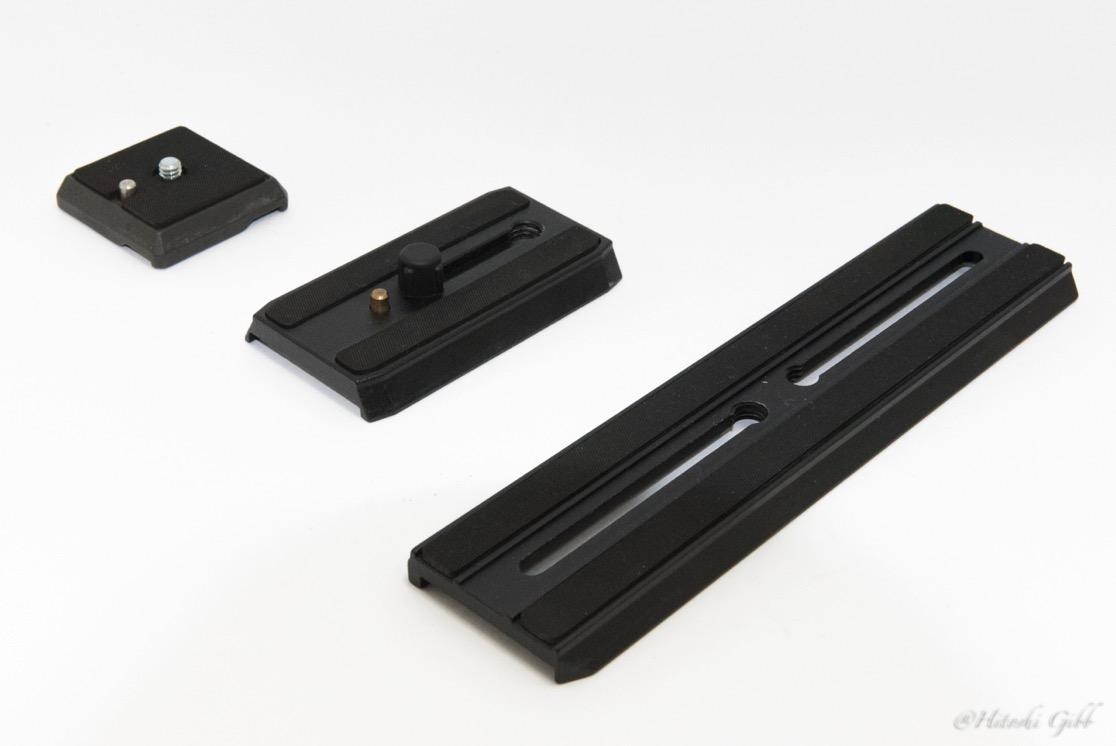 長さの違う3種類のプレート
