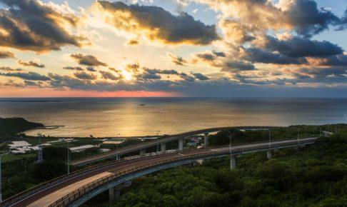 ニライカナイ橋から見える朝日